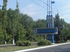 В Макеевке на мине подорвался автомобиль, есть жертвы