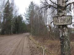 Жителям Песок под Донецком обещают восстановить жилье или компенсировать его стоимость