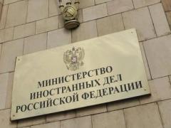 Москва попросила предоставить информацию о заключенных в Украине россиян
