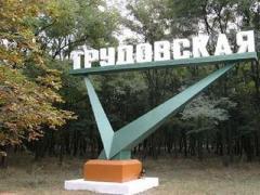 В Донецке идет сильнейший бой, все грохочет