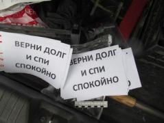 За долг в 100 грн. украинцы могут лишиться жилья