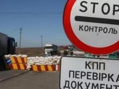 """На КПВВ """"Марьинка"""" задержана женщина, находившаяся в розыске за убийство мужа"""