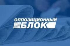 """""""Наш Край"""" требует от ЦИК остановить фальсификацию выборов на Луганщине."""