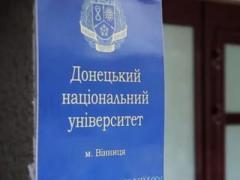 Донецкому национальному университету присвоили имя Василия Стуса