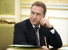 """Российский вице-премьер купил 10 квартир в """"сталинской"""" высотке"""