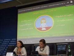 Как школьникам Донбасса получить украинское образование (ВИДЕО)