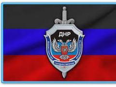 """""""МГБ ДНР"""" проводит  """"фильтрационные мероприятия"""", - Тымчук"""