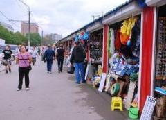 """В Донецке под предлогом """"национализации"""" отжимают крупный бизнес"""