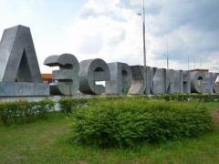 В Торецке организаторам акции против ВСУ огласили приговоры