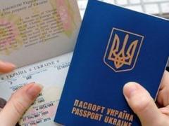 Европарламент одобрил отмену виз для Украины