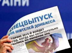 """ДНРовцы активизировали местные СМИ и """"армию троллей"""" для поднятия боевого духа """"ополчения"""""""
