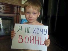Як живе Донбас по обидва боки лінії розмежування (ВІДЕО)