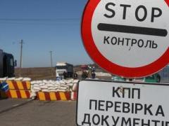 """Блокпосты Донбасса: на КПВВ """"Зайцево"""" в пешей очереди умер мужчина"""