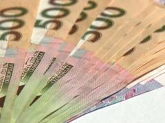Міністерству з питань окупованих територій виділено понад 10 мільйонів гривень