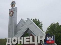 В России признали Донецк абсолютно бандитским городом