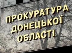 Прокуратуру Донецкой области возглавил бывший прокурор Киевщины