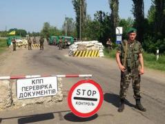 Пожаловаться на работу КПВВ на линии разграничения на Донбассе можно по мобильному приложению