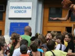 Как абитуриентам из Донбасса поступить в вузы Украины (ВИДЕО)