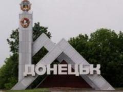 В Донецке в результате обстрела ранен мирный житель