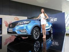 Alibaba представил первый в мире «Интернет-автомобиль»