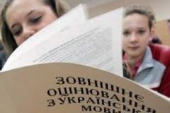 """В Донецкой области работают центры, где абитуриенты из """"ДНР"""" могут пройти годовое оценивание и ВНО"""