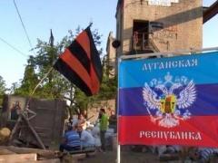 """Кураторы ФСБ забраковали фейк, разработанный """"чекистами ЛНР"""", - ИС"""