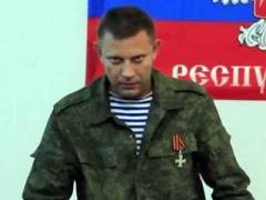 Захарченко сделал очень странное заявление