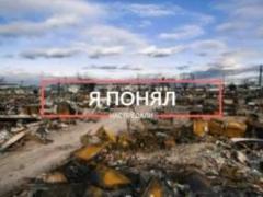 """""""Шаг к прозрению"""", -  ролик о жителях оккупированного Донбасса (ВИДЕО)"""