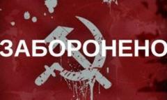 Декоммунизировали часть Донбасса