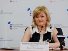 """""""Министр ЛНР"""",она же  зачем любовница Плотницкого, прячется  от """"МГБ"""" и хочет бежать в Россию"""