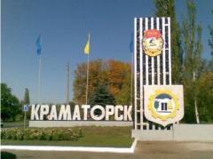 Как в Краматорске работают с переселенцами по новым документам Кабмина