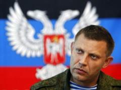 """В """"ДНР"""" заявили, что Захарченко сегодня попал под артиллерийский обстрел"""