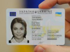 Паспортизація в Україні: паспорт -  в 14 років, відмітки про шлюб та розлучення скасовані