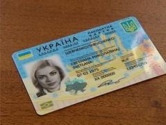 Биометрические паспорта обезопасят украинцев от мошенников и приблизят  к безвизовому режиму с ЕС