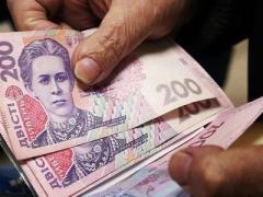 Получит ли переселенец свою заработанную пенсию - решает спецкомиссия