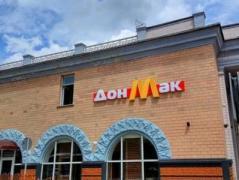 """В Донецке на базе """"отжатого"""" Макдоналдса открывают «ДонМак» (ВИДЕО)"""