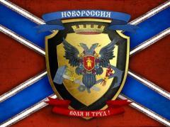 """Возможна ли реанимация проекта """"Новороссия""""?"""