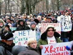 В «ДНР» намерены  контролировать  все религиозные организации