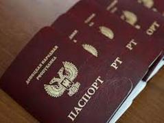 """""""Власти ДНР"""" якобы намерены запретить жителям  """"республики"""" пользоваться  украинскими паспортами"""