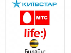 В Украине может существенно подорожать мобильная связь
