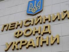 Дефіцит бюджету Пенсійного фонду України на 2016 рік становить 81,7 мільярда гривень