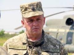 Начальник Генштаба Муженко прокомментировал слухи о вероятном введении военного положения и назвал шокирующие цифры