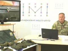 Штаб АТО обнародовал очередные доказательства присутствия кадровых российских военных на Донбассе (ВИДЕО)