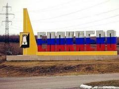 """Земляки Януковича спалили дві """"віджаті"""" окупантами машини"""