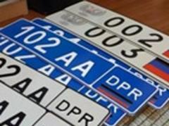 """В """"ДНР"""" ввели обязательную регистрацию транспортных средств, будут менять номерные знаки и дкументы"""