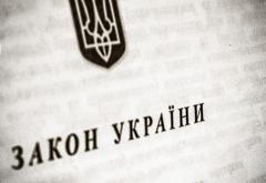В Украине вступил в силу закон о Силах специальных операций ВСУ