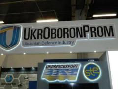 """Среди погибших на станции """"Укроборонпрома"""" на Сумщине был представитель НАТО"""
