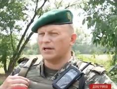Пограничники продвинулись под Донецком на несколько километров