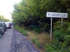 Майорск - серая зона и жизнь людей в ней тоже серая: нет света, воды, газа, зато есть полчища крыс (ВИДЕО)