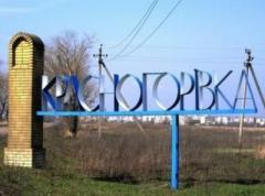 Жители Красногоровки пожаловались на произвол украинских военных